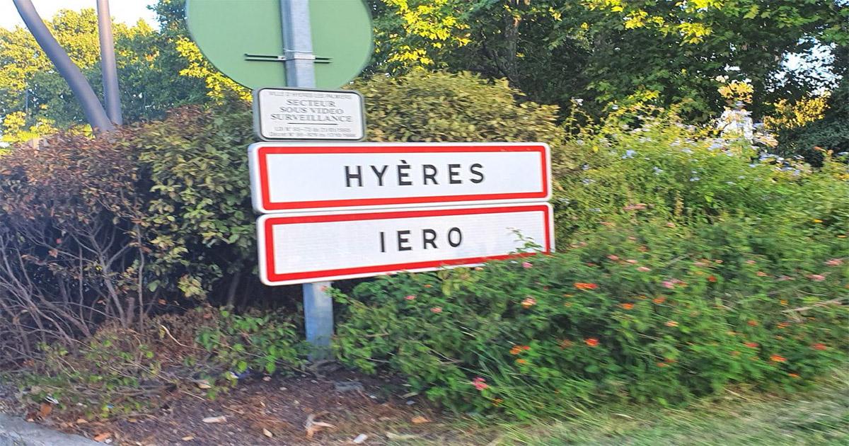Panneau bilingue à Hyères